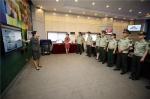 """省法院第63次""""公众开放日"""":边防官兵以特别的方式迎接建军节 - 法院"""