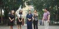齐秀娟到黑龙江省妇女儿童发展中心调研 - 妇女联合会