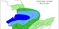 黑龙江省气象局发布暴雨大风预报 24~26日全省大部地区有强降雨 - 新浪黑龙江