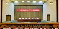 中央第六巡视组向黑龙江省委反馈巡视情况 - 人民政府主办