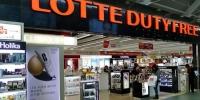 中国顾客回归 上半年韩免税店生意回暖 销售额增4成 - 新浪黑龙江