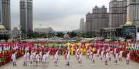 """黑龙江省""""全民健身日""""庆典在哈举行 - 体育局"""