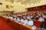 张庆伟在全省组织工作会议上强调 深入学习贯彻全国组织工作会议精神 奋力开创党的建设和组织工作新局面 陈海波出席会议 - 发改委