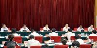张庆伟在全省宗教工作会议上强调 扎实推进中央巡视反馈意见整改落实 聚焦重点领域着力提高宗教工作水平 - 发改委