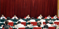 张庆伟:扎实推进中央巡视反馈意见整改落实 聚焦重点领域着力提高宗教工作水平 - 民族事务委员会
