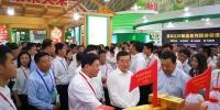 省妇联定点扶贫村农产品在中国粮食交易大会签下订单 - 妇女联合会