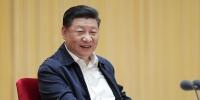 习近平出席全国宣传思想工作会议并发表重要讲话 - 发改委