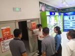 哈尔滨市商务局严密组织 商贸行业安全生产大检查工作 - 商务局