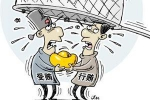 伊春市原副市长侯颖达案开庭 涉嫌受贿犯罪 - 新浪黑龙江