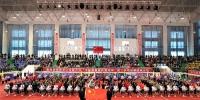 """爱乒才会赢!黑龙江省第六届""""中国最美森林清河杯""""职工乒乓球比赛举行 - 体育局"""