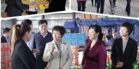 齐秀娟在绥化调研时强调:妇联组织要在服务大局中彰显特色、打造品牌 - 妇女联合会