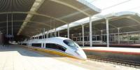 哈牡客专开始联调联试 预计年末正式开通运营 - 新浪黑龙江