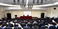 十九大,教育大会,党代会,两学一做,学习动态 贯彻全国教育大会精神 研究生教育工作布置会召开 - 哈尔滨工业大学