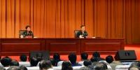 省委理论学习中心组举行《中国共产党纪律处分条例》专题学习 - 发改委