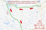一、哈大高速公路(绥满高速公路哈尔滨至大庆段)假期通行提示: - 新浪黑龙江