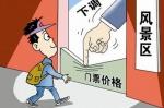图片来源于网络 - 新浪黑龙江