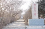 2018全国电子商务进农村综合示范县 黑龙江5县区入选 - 新浪黑龙江