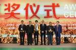 首届国际大米节稻米品鉴品评结果 五常稻花香2号获金奖 - 新浪黑龙江