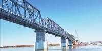 中俄铁路大桥中方段工程全部完成 - 人民政府主办