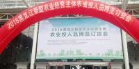 """黑龙江新型农民订货会精准对接 """"家庭农场""""等签约1亿元 - 人民政府主办"""