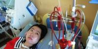 哈尔滨33岁姑娘患上尿毒症 病榻上写生命日记致父母 - 新浪黑龙江