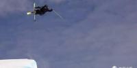 开拓创新,敢为人先——自由式滑雪U型场地国家集训队参加春季高水平训练营 - 体育局