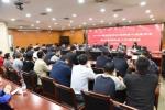 工业和信息化部网络安全工作组赴黑龙江开展检查 - 通信管理局