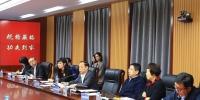 黑龙江省慈善总会向哈工大教育发展基金会捐赠人民币150万元 - 哈尔滨工业大学