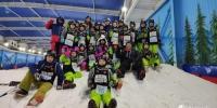 单板滑雪,未来可期——单板滑雪技巧类项目跨界跨项雪上集训选拔(第二期)圆满结束 - 体育局