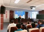 2018年第二期全国退役运动员转型教练员培训班在沈阳开班 - 体育局