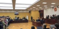 我省各地法院今日对31起黑恶势力犯罪案件同步公开开庭宣判 219名被告人获刑 - 法院