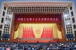 李克强在中国工会十七大作经济形势报告 - 体育局