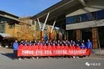 自由式滑雪空中技巧国家集训队赴加拿大外训 - 体育局