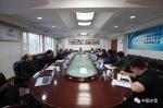 冬运中心举办2022年北京冬奥会国家集训队医疗保障工作研讨会 - 体育局