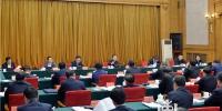 张庆伟在省委全面深化改革委员会第一次会议上强调:统一思想明确任务细化实化改革举措 高标准高质量推进深化改革全面提速 - 发改委