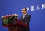 李克强与日本首相安倍晋三共同出席纪念中日和平友好条约缔结40周年招待会并致辞 - 体育局