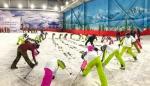满怀憧憬赴冰雪——自由式滑雪U型场地项目跨界跨项选拔圆满结束 - 体育局