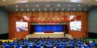 学校召开警示教育大会 - 哈尔滨工业大学