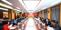 学校召开定点扶贫工作领导小组专题会议 - 哈尔滨工业大学