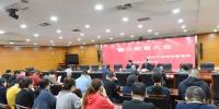黑龙江省通信管理局召开警示教育专题会议 - 通信管理局