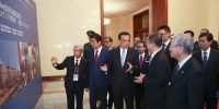 李克强与日本首相安倍晋三共同出席首届中日第三方市场合作论坛并致辞 - 体育局