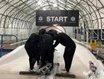 第二届全国雪车锦标赛收官 跨界跨项运动员表现亮眼 - 体育局