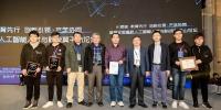 人工智能,计算机大赛 我校团队在首届中国高校计算机大赛人工智能创意赛中摘金夺银 - 哈尔滨工业大学
