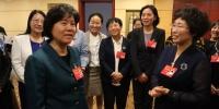 沈跃跃看望参加中国妇女十二大黑龙江代表团 - 妇女联合会