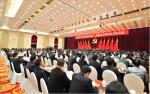 省委十二届四次全会在哈尔滨召开 - 商务厅