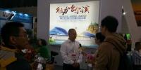 第十九届中国美食节哈尔滨展团受各界好评 - 商务局