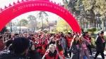 2018全国重阳登高健身大会牡丹江登山活动成功举办 - 体育局
