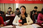 黑龙江代表团热议党中央致词和中国妇女十二大报告 - 妇女联合会