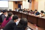本科,招生 学校召开本科招生工作总结会 - 哈尔滨工业大学