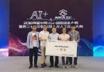 机器人,人工智能 我校学生在中国机器人及人工智能大赛中斩获一等奖 - 哈尔滨工业大学